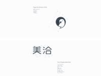 Meiqia new logo   typeface