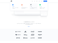 Meiqia product page nav