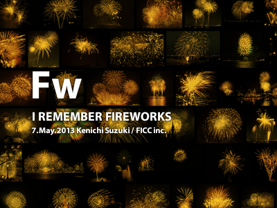 Remember Fireworks graphic fireworks typography