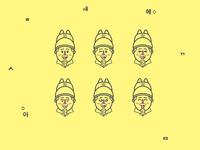 King Sejong gestures V1