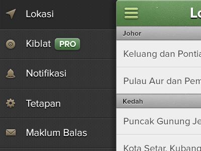iPhone App Sidebar sidebar iphone app ui interface design