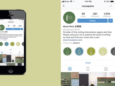 Muze Pens: Instagram Mockup