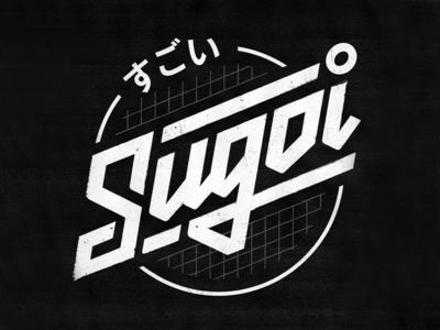 Sugoi paint mural icon vector letters branding graffiti illustration type lettering typography logo handwriting design calligraphy