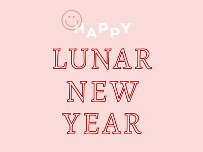 Lunar New Year design typography happylunarnewyear lunarnewyear