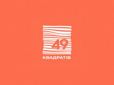 49  squares
