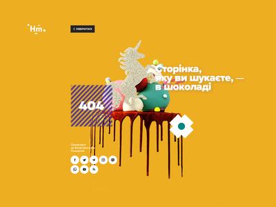 404 error page Hm