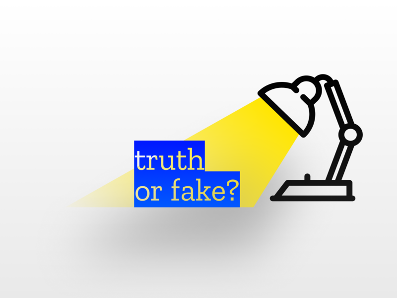 Truth or Fake - Concept Logo for eTwinning Project vector branding logodesign lighting shadow desk desk lamp room study press information freedom fake icon truth light concept modern logo