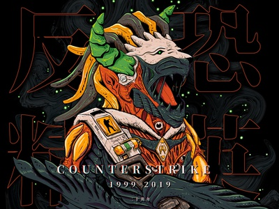 Counterstrike 20