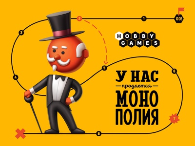 Monopoly character branding polygraphy print poster character design gameline 3d board games hobbygames monopoly identity illustration character