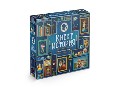Quest story. Board game portraits fun character package print design box board game print polygraphy illustration