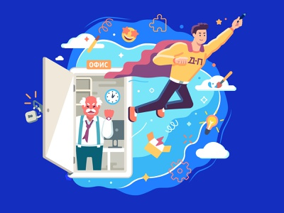 Goodbye office! thoughtform levelup traning designer superman fun character illustration office