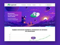 Cryptoman site
