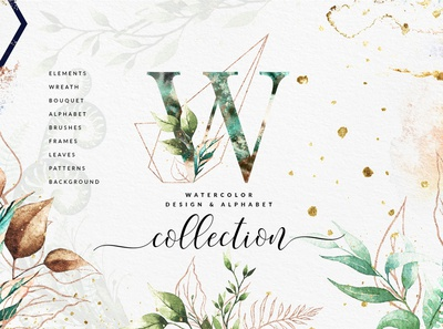 Eligible Watercolor Collection