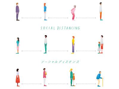 SOCIAL DISTANCING illustration socialdistancing