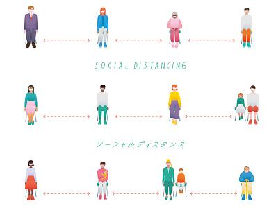 SOCIAL DISTANCING2 socialdistancing illustration