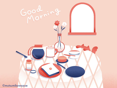 Good morning morning cats motion graphics illustration