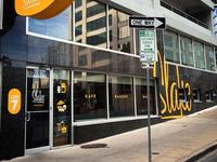 Slake Café façade…