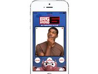 Mobile Branded Screen Mock Up