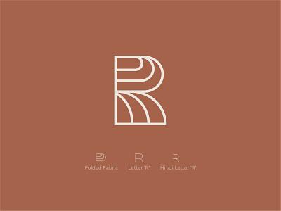Rumaal - Logo Redesign brand icon mark logo type branding logo design logo brand identity logos logo designer