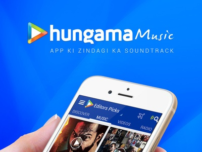 Music Application designs, themes, templates and