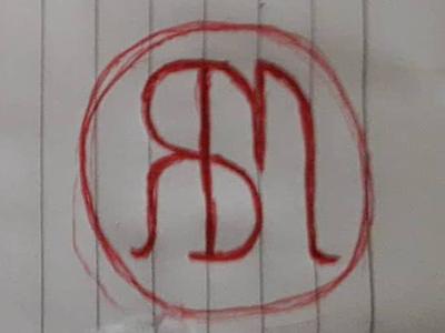 Client's Idea font logo monogram initial