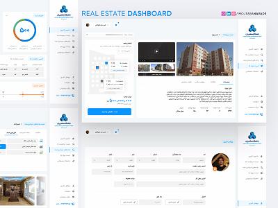 Real Estate Dashboard رابط کاربری طراحی سایت طراحی رابط کاربری داشبورد product design dashboard design minimal real estate dashboard ui ux ui design