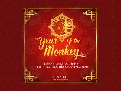 Bespoke - Chinese New Year social media kit ui kit social media newsletter insta post instagram