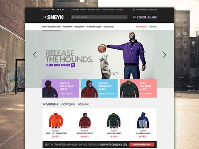 TheSheyk.ru - Sportswear online store web website ecommerce shop store