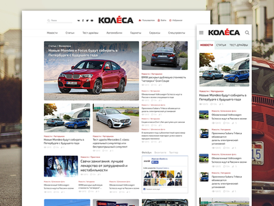 Kolesa.ru - Adaptive auto portal mobile responsive ui interface website web site news adaptive