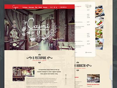 Capri - gastronomic bar web website design
