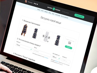 Boommy UI - add new item web website ui interface web app add form