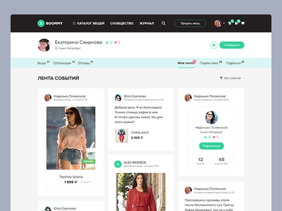 Boommy – Feed feed stream web website ui interface site
