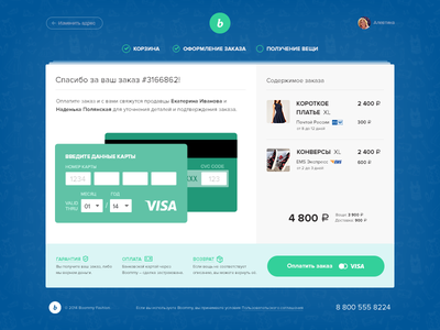 Boommy Checkout order checkout fashion site interface ui website web
