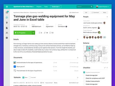 TookToDo – Web App ux ui todo management project pm site web ios interface building app