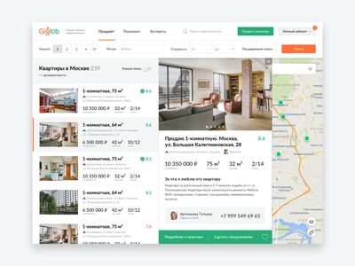 Giglob – Apartment list web ux ui search real estate list page interface cards apartment