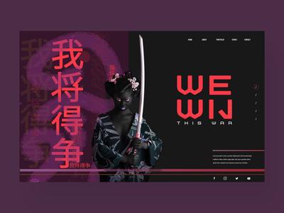 We Win This War Web design concept logo designer japanese theme logo design photography graphic designer graphic design ux ui ux design ui design web designer web design