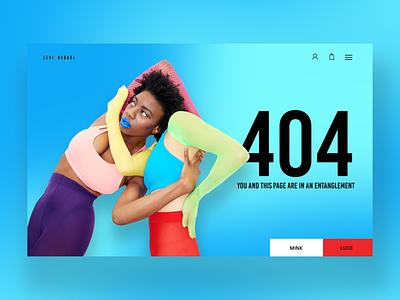 404 - This Web Page Doesn't Exist design inspiration designer fashion photography ux ui ux design ui design web design