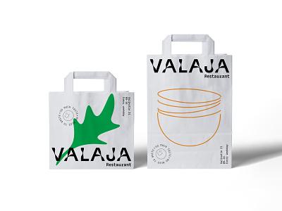 Paper Bag PSD Mockup typography print font logo design illustration stationery bag paper bag branding identity