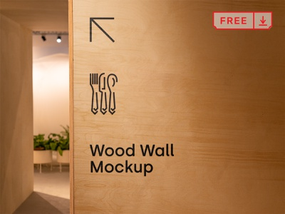 Free Wood Wall Mockup mockup font stationery design logo identity branding wood wall psd free download