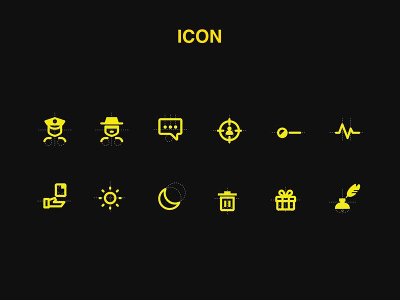Icon display icon