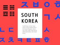 Seoulnamsan X Nanum Myeongjo Font shot