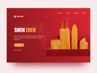 ShenZhen-Illustrator