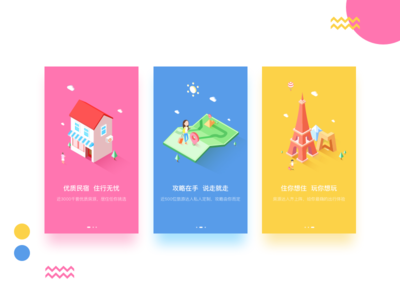 Onboarding ps app ui illustration tower eiffel map room house isometric color onboarding