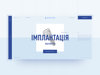 Avesta Dent landing page concept branding web ux ui dantist