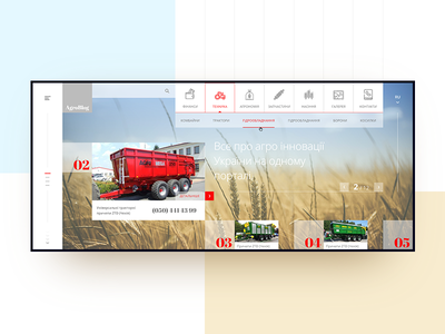 Agro Blog web ux ui landing page concept