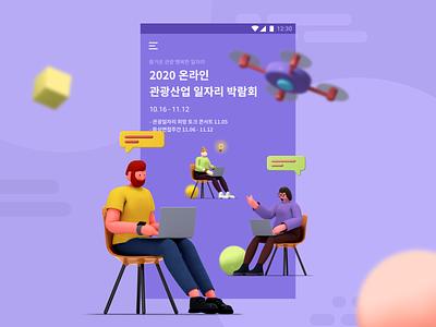 Job Fair ui 3d ui design uiux uidesign app design