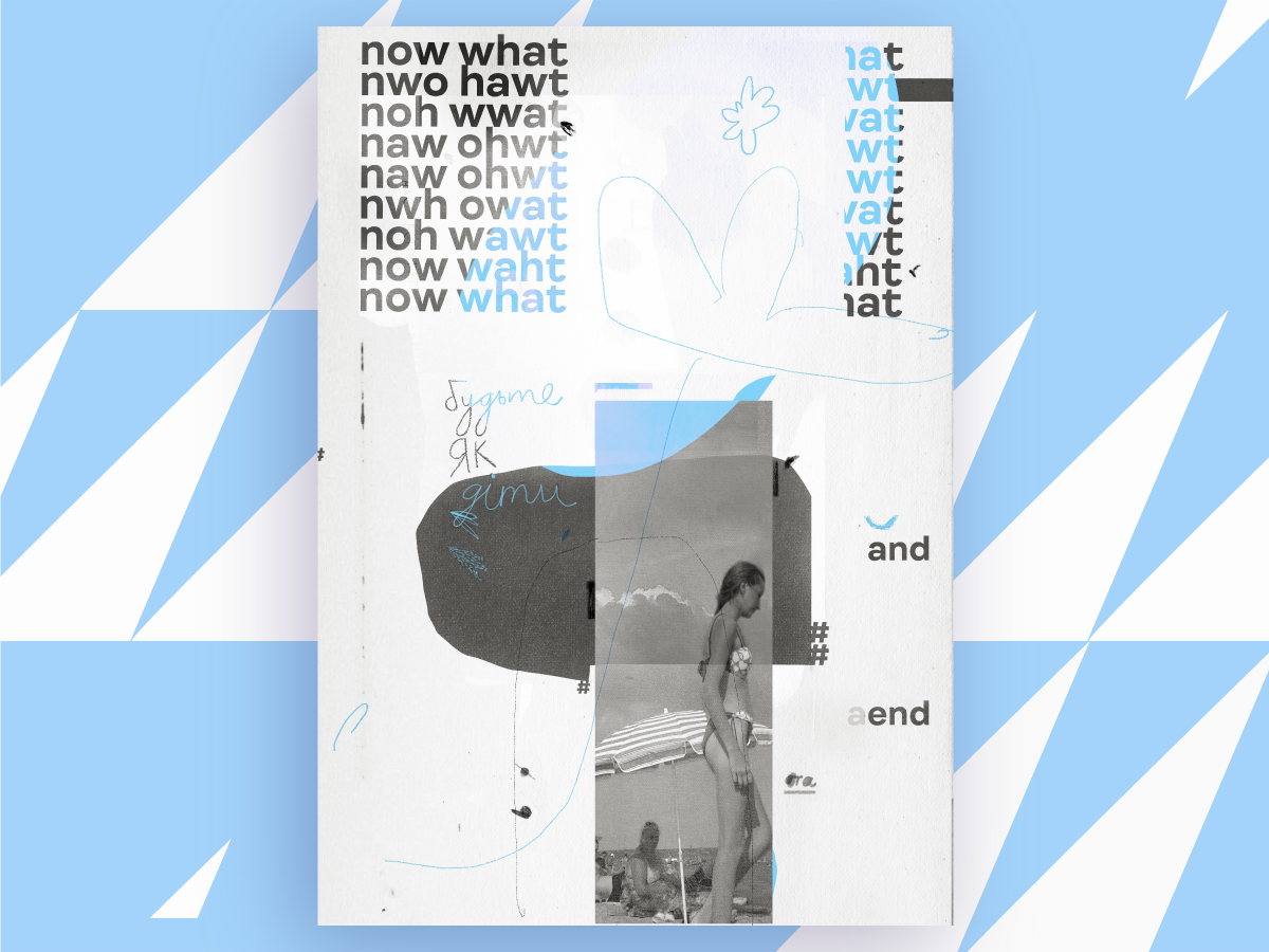 Now What? time experimental life adult childhood poster design typography collage poster