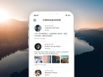 Travel App - Traveler Reviews clean design comments clean ui reviews travel app travel mobile app app mobile design ux ui