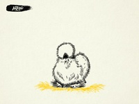 Day 5 Inktober 2018 cute hay chicken silkie illustration inktober2018 inktober