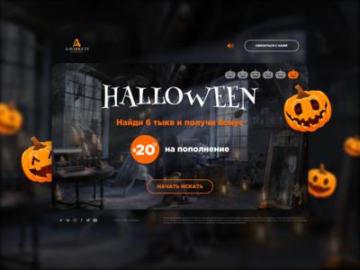 AMarkets - Halloween